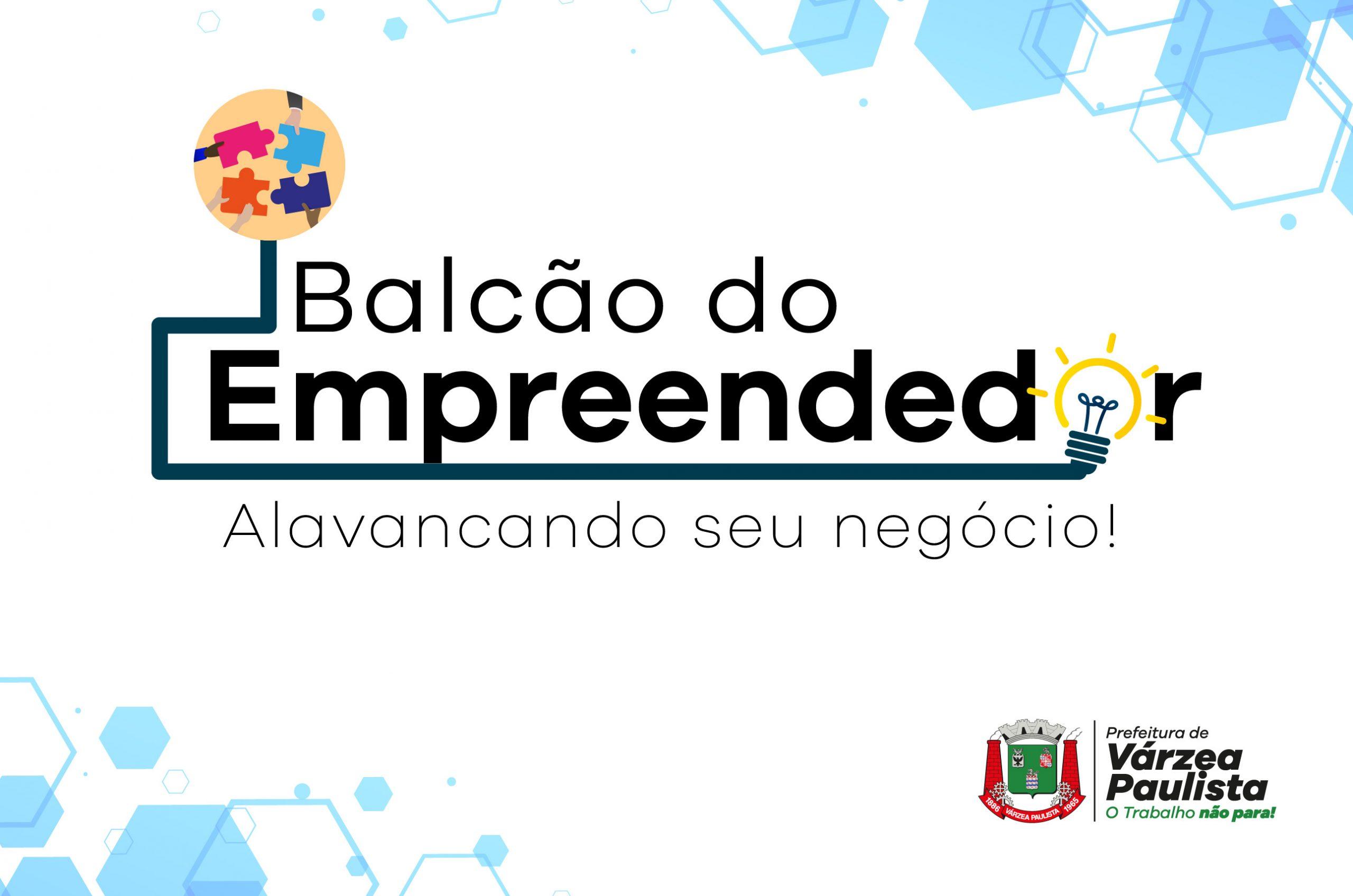 Inauguração do Balcão do Empreendedor será na próxima terça-feira (17)